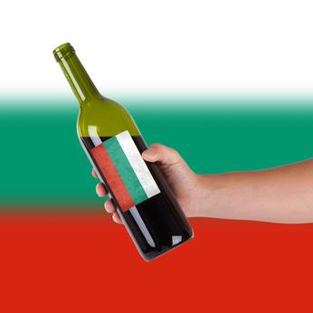 Weine aus Bulgarien